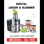 آبمیوه گیری چند کاره دلمونتی مدل  DL165  Delmonti Juicer DL165