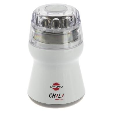 آسیاب پارس خزر مدل Chili Pars Khazar Chili Grinder