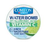 کرم آبرسان کامان سری واتربمب مدل VITAMIN C حجم 200 میلی لیتر   VITAMIN C Watermelon Series Water Supply Cream 200 ml