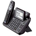 تلفن بیسیم پاناسونیک مدل KX-TG9541 Panasonic KX-TG9541 Wireless Phone