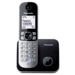 تلفن بی سیم پاناسونیک مدل KX-TG6811 Panasonic KX-TG6811 Wireless Phone