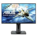 مانیتور ایسوس مدل VG255H سایز 24.5 اینچ  Asus VG255H monitor, size 24.5 inches