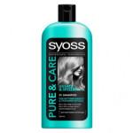 شامپو مو سایوس مدل PURE & CARE حجم 500 میلی لیتر  Syoss PURE & CARE Shampoo 500ml