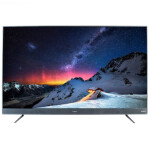 تلویزیون ال ای دی هوشمند ایکس ویژن مدل 55XTU745 سایز 55 اینچ X.Vision 55XTU745 Smart LED TV 55Inch
