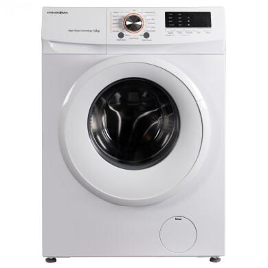 ماشین لباسشویی پاکشوما مدل TFU-63100 ظرفیت 6 کیلوگرم Pakshoma TFU-63100 Washing Machine 6Kg