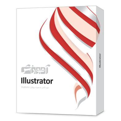 نرم افزار آموزش  Illustrator 2020  Illustrator 2020 training software