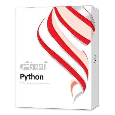نرم افزار آموزش Python Python training software