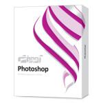 نرم افزار آموزش Photoshop 2020 Photoshop 2020 training software