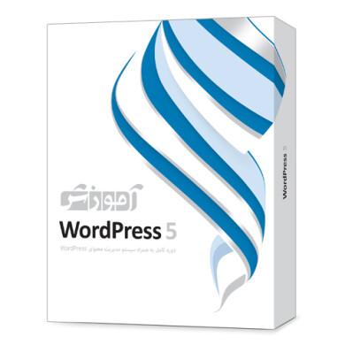 نرم افزار آموزش WordPress 5 WordPress 5 training software