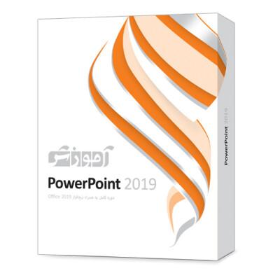 نرم افزار آموزش PowerPoint 2019 PowerPoint 2019 training software