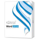 نرم افزار آموزش Word 2016 Word 2016 training software