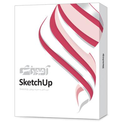 نرم افزار آموزش SketchUp SketchUp training software