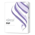 نرم افزار آموزش PHP PHP training software