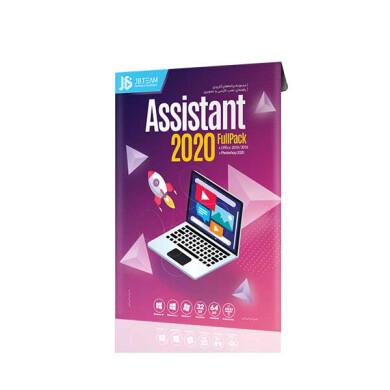 مجموعه نرم افزارهای کاربردی ۲۰۲۰ - فول پک Assistant 2020 Full
