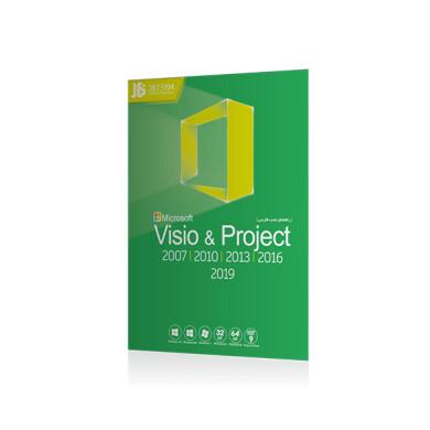 نرم افزار ویزیو و پروجکت ۲۰۱۹ Visio & Project Collection 2019