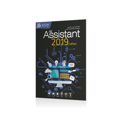 مجموعه نرم افزار کاربردی ۲۰۱۹  JB Assistant 2019 Full