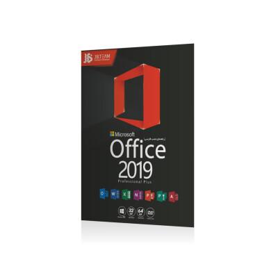 نرم افزار آفیس - Office 2019  Microsoft Office 2019