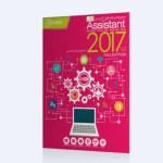 مجموعه ای از نرم افزارهای کاربردی JB Assistant 2017 v2 Full Pack A collection of JB Assistant 2017 v2 Full Pack applications