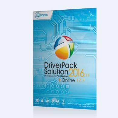 نرم افزار DriverPack Solution 2016.11 + Online 17.7 DriverPack Solution 2016.11 + Online 17.7