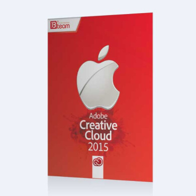 نرم افزار Adobe CC 2015 MAC Adobe CC 2015 MAC software