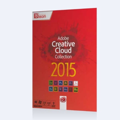 مجموعه نرم افزار Adobe CC 2015 Master Collection Adobe CC 2015 Master Collection software