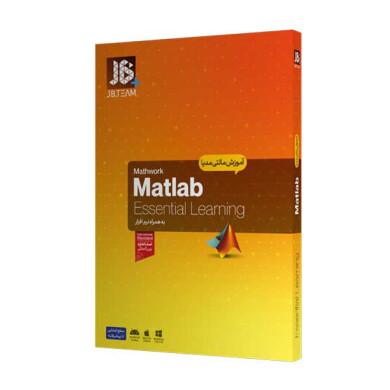 آموزش متلب - Matlab نسخه ۲۰۲۰ Matlab training