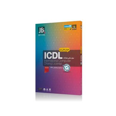 نرم افزار  آموزشی ICDL ICDL training