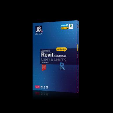 نرم افزار آموزش Revit Revit training