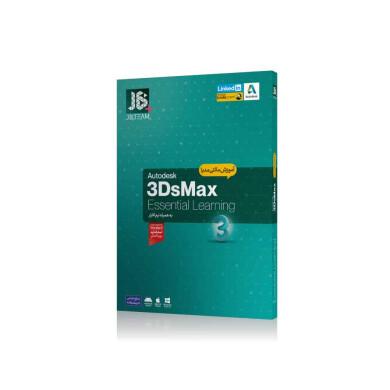 نرم افزار آموزشی 3DS Max 3ds Max training