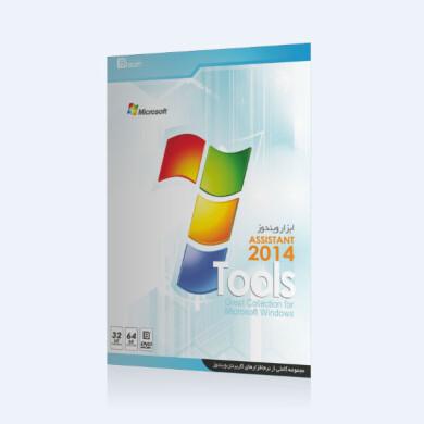 مجموعه نرم افزارهای کاربردی برای ویندوز JB 7 Tools A set of applications for Windows JB 7 Tools