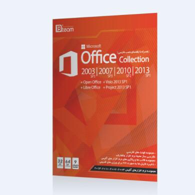 مجموعه نرم افزار های Office collection Office collection software collection
