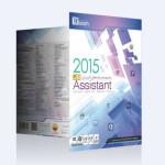 مجموعه نرم افزار های JB Assistant JB Assistant software suite