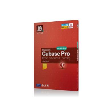 نرم افزار آموزشی Cubase Pro 10 Cubase Pro 10 training