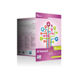 مجموعه نرم افزارهای Jb Network Tools 2015 Jb Network Tools 2015 software suite