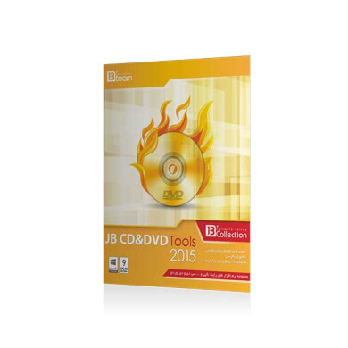مجموعه نرم افزارهای JB CD & DVD Tools 2015 JB CD & DVD Tools 2015 software suite
