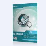 مجموعه نرم افزارهای JB Internet Tools 2015 JB Internet Tools 2015 software suite