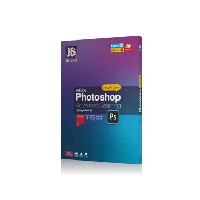 نرم افزار آموزشی photoshop پیشرفته Advanced photoshop tutorial