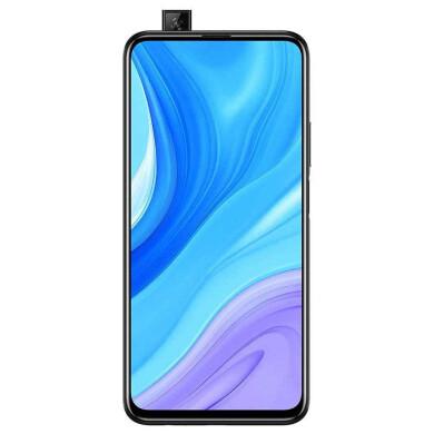 گوشی موبایل هوآوی مدل Mate 30pro LIO-N29 5G دو سیم کارت ظرفیت 256 گیگابایت Huawei Mate 30pro LIO-N29 5G Dual SIM 256GB Mobile Phone