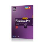 نرم افزار آموزشی Premiere Premiere training