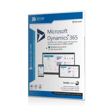 نرم افزار مایکروسافت داینامیک ۳۶۵ Microsoft Dynamics 365