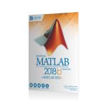 نرم افزار Matlab R2018b Matlab R2018b software