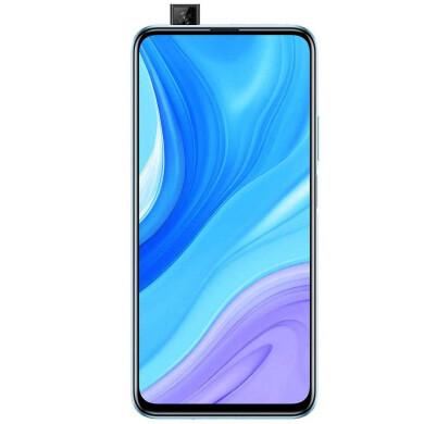 گوشی موبایل هوآوی مدل Y9s STK-L21 دو سیم کارت ظرفیت 128 گیگابایت Huawei Y9s STK-L21 Dual SIM 128GB Mobile Phone