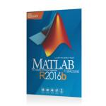 نرم افزار Mathwork Matlab 2016 b Mathwork Matlab 2016 b
