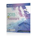 نرم افزار JB Assistant JB Assistant