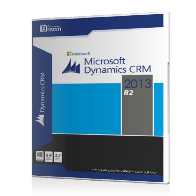 نرم افزار Microsoft Dynamics CRM 2013 Microsoft Dynamics CRM 2013