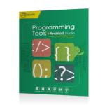 مجموعه ابزار برنامه نویسی A set of programming tools
