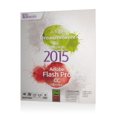 نرم افزارAdobe Dreamweaver +Flash CC 2015 + Collection Adobe Dreamweaver + Flash CC 2015 + Collection software