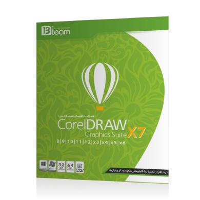 نرم افزارCorel Draw x7.5 + Collection software Corel Draw x7.5 + Collection