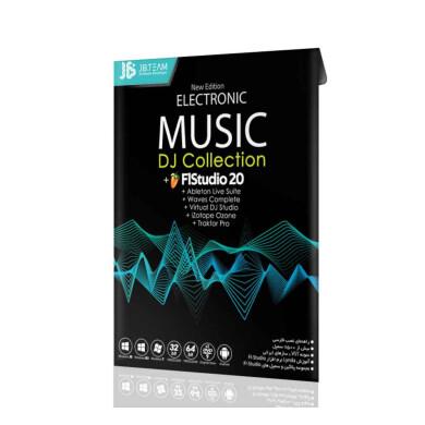 نرم افزار Music DJ Collection Music DJ Collection