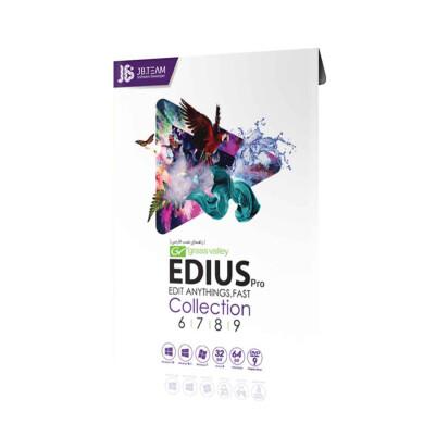نرم افزار ادیوس - Edius 9 Edius Software - Edius 9